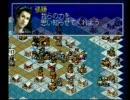 『水滸伝~天導一〇八星』プレイ動画-Part15