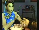 シェンムーⅡ 芭月涼の1人どうでしょう in 九龍城 第07夜