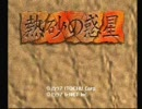 1円で買ったゲームを実況プレイ Part1 thumbnail
