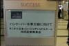 日本リュージュナショナルチーム記者会見Vol.1