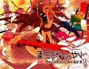 初音ミク・鏡音リンオリジナル曲 「園庭想空の女少」