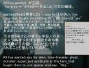 【ニコニコ動画】涼宮ハルヒの憂鬱で英語の勉強01-01How long did you believe in Santa Claus?を解析してみた