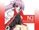 N3 【 ゆずれない願い、SEVENTH MOON、GOOD-BYE、TEARS WE GOTTA POWER 】
