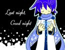 【KAITOカバー】Last Night, Good Night/