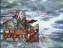 三国志大戦2 【ノボノボー@ vs 四季】 ~ 若獅子の覚醒編 part 8 ~