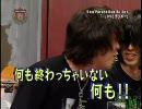 9mm Parabellum Bullet - GGTV(未公開シーン) thumbnail
