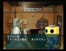ナムコクロスカプコン 第12話【ゲゼルシャフト号、応答せよ】