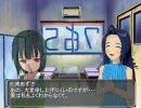 【アイドルマスター】 アイマス765シティ発展記 その1 【SIMCITY4】 thumbnail