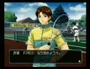 テニスの王子様 SWEAT&TEARS2 許斐コーチイベント