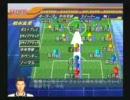 サッカーを全く知らないオレがサッカーチームを作ってみた part28 thumbnail
