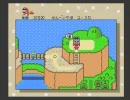 大学生が友人とスーパーマリオワールドをこのご時世に初プレイ実況10 thumbnail