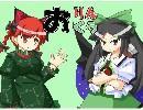 【東方】 おりんくう 【漫画】 thumbnail
