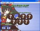 【東方籠奴抄】体験版の東方姫庭球をハードでやってみた(その1) thumbnail