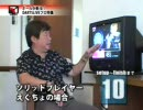 DARTSLIVE.TV #18 ポールが斬る!ダーツライブプロ特集!