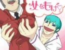 【遊戯王】乃亜が歌うチチをもげ!~ハイパーもげ!ミックス~