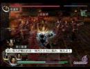 無双OROCHI 呉 第四章外伝 「宛城が炎上」