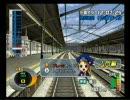 電車でGO! 新幹線EX 山陽新幹線編 友達にやらせてみた