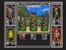 デミたまが「カードマスター」を目指して実況プレイ  Part3-前半