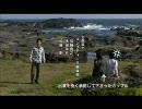 【らき☆すたMAD】白石みのる 俺の忘れ物 パワーアップVar.2.25