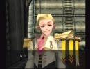 「エターナルアルカディア」を実況プレイ Part2