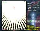 東方地霊殿 安全地帯(安地)&スコアラー避け集【完全版】 thumbnail