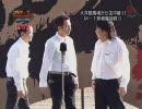 M-1 2008 敗者復活戦 我が家 thumbnail