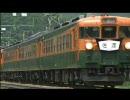 【ニコニコ動画】165系直流急行型電車(1/6)を解析してみた