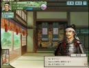 その後の備さん by 太閤立志伝V 05 thumbnail