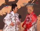 M-1 2008 敗者復活戦 東京ダイナマイト thumbnail