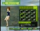 【雪歩】衣裳部屋(MAD用素材提供)