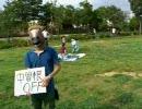 中曽根OFF in 京都2nd CM