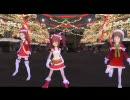 アイドルマスターThe Grand Duchy of Jeuno クリスマスVer ...