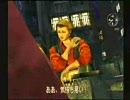 シェンムーⅡ 芭月涼の1人どうでしょう in 九龍城 第08夜