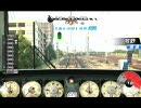 [ PS3 ]( RailFan ) 京阪電鉄・京阪本線中央特快 Part4 PlayG