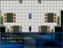 RPGツクール2000のゲーム セラフィックブルーをプレイ