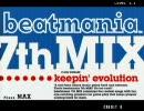beatmania 7thMIX - オープニング&プレイデモ