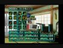 ときメモGS2  君と掘り合うシュミレーションゲーム ぱ~と17 thumbnail