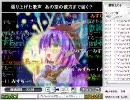 みすちーコミュ生放送300回記念 thumbnail