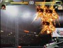 【MUGEN】ゲージMAXシングルトーナメント【Finalゲジマユ】part71 thumbnail