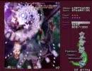 東方妖々夢Phantasmを初プレイから1週間程度かけてクリアした