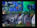 スーパーロボット大戦OGS メキボスを合体攻撃4連発で超手加減