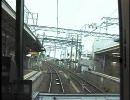 名鉄名古屋本線 快急 前面展望 (笠松→名鉄一宮) [2/6]