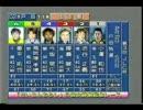 【競艇】レジャーチャンネルでの笑撃映像