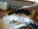【ニコニコ動画】エアーガンで空き缶と戦ってみた(KILLER THE N ep 1)を解析してみた
