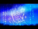 ヘルシングでらき☆すたOPパロ「ヘル☆すた」ver0.1