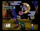 大神20周目プレイ -その29-