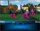 RPGツクール2000のゲーム セラフィックブルーをプレイ2