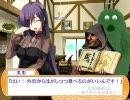 DEAD RISING プレイ動画 テクテク死霊記 part39 thumbnail