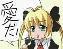 【カラオケ】エプロンだけは取らないで!【歌ってみた】