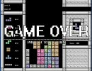 第59位:最終鬼畜ゲームを実況プレイ thumbnail